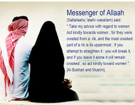 The Respect For Women In Islam Quotes Free Islamic Stuff