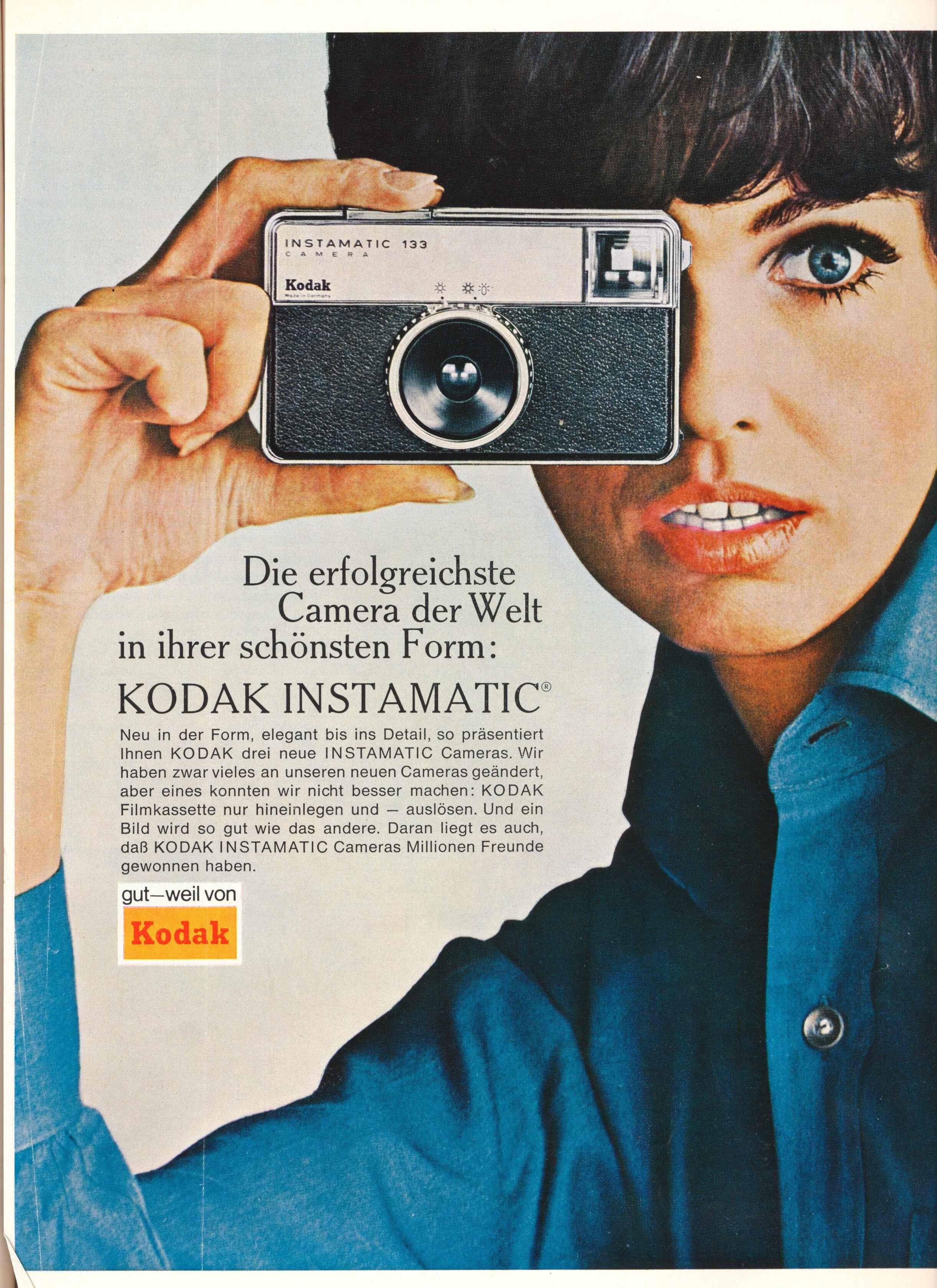 реклама фотоаппарата плакат пары появился совместный
