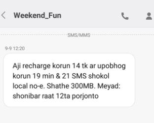Airtel 300 Mb 14 Tk With 19 Min 21 Sms Weekend Offer 2017 Technewssources Com Sms Weekend Fun Weekend