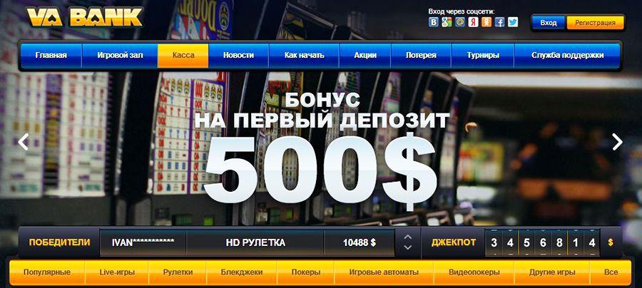 Игровые аппараты новоматик скачать игровые автоматы онлайн бесплатно 2014 года