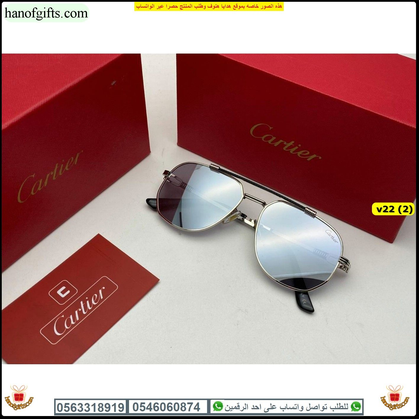 محفظة كارتير رجالي مع نظاره كارتير بجودة ممتازة مع ملحقات الماركه هدايا هنوف In 2021 Sunglasses Case Sunglasses Glasses