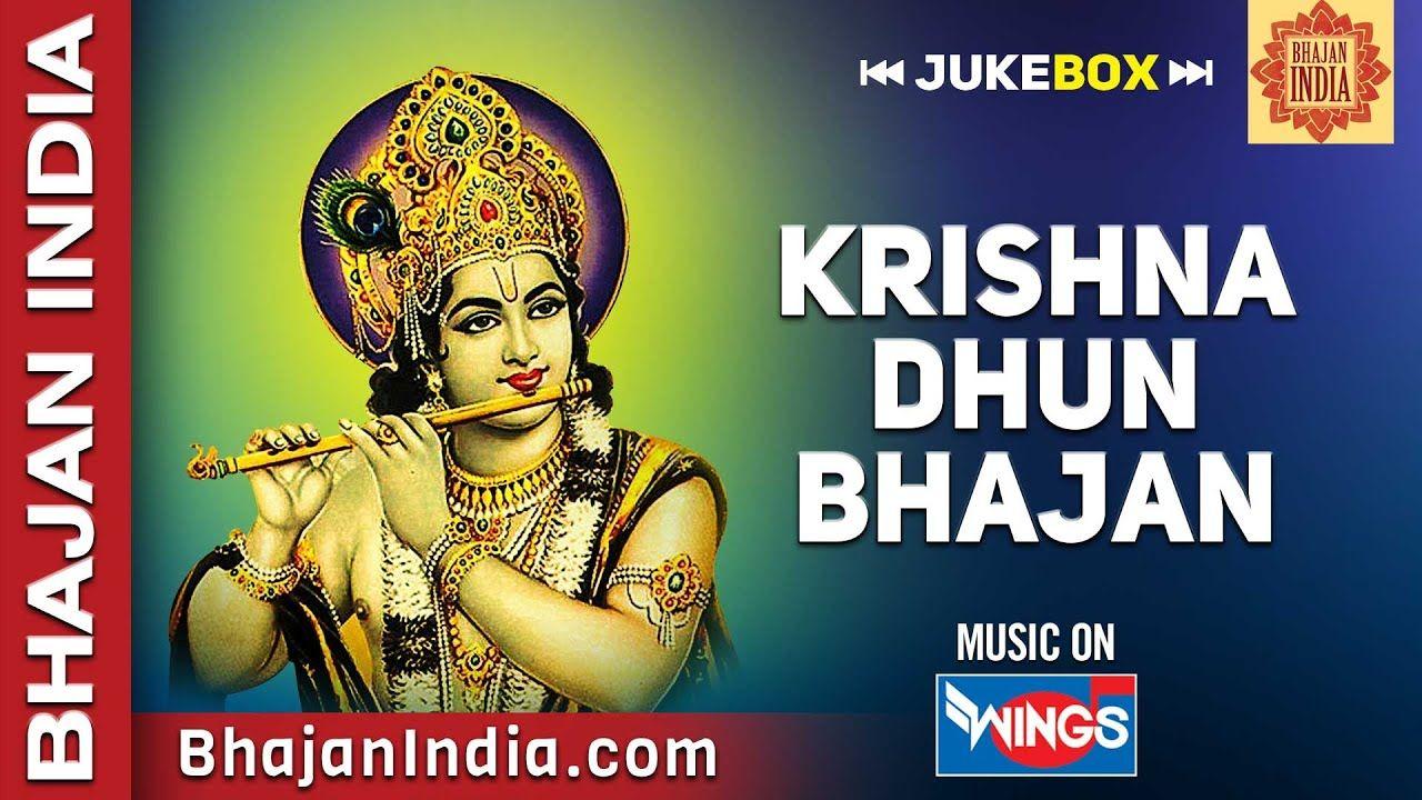 Top Krishna Bhajans Full Hindi Songs    Hare Rama Hare Krishna
