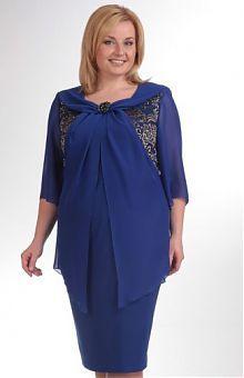 eefc050c9e13a14 Женская нарядная одежда: купить наряды больших размеров для полных женщин,  девушек и дам [Страница 8]