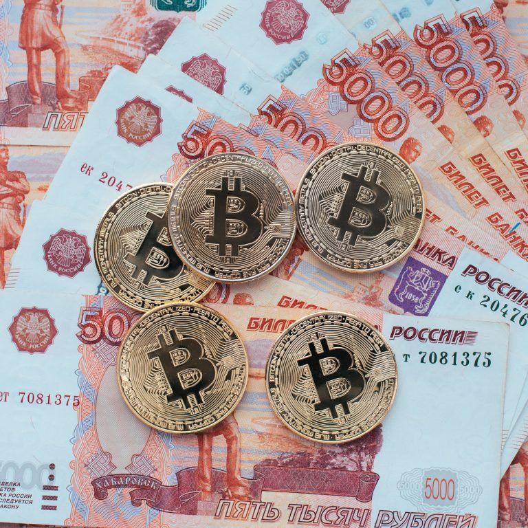 russian miner coin kaufen