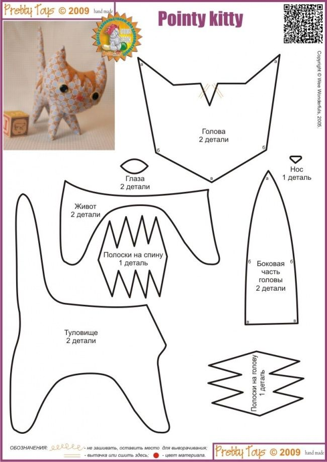 Pointy Kitty | Sewing | Pinterest | Costura, Moldes y Juguetes