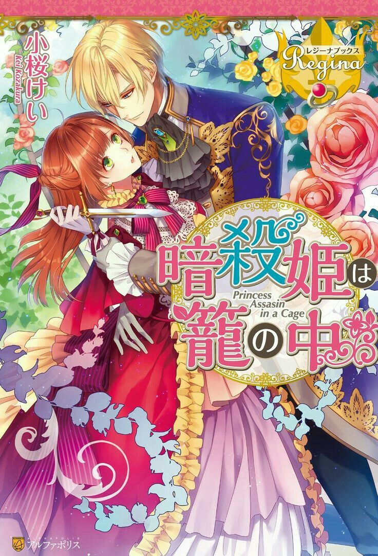 Ghim của Jess trên Anime Anime, Manhwa, Manga