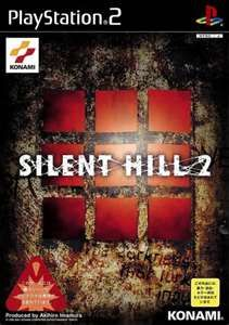 Image Detail For Silent Hill 2 Game Front Cover Jp Spiele