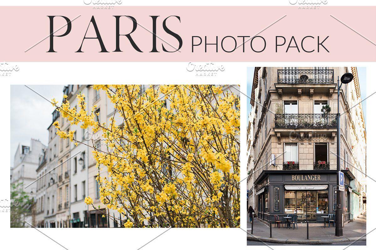 MEGA Paris Photo Bundle in 2020 Paris photos, Paris