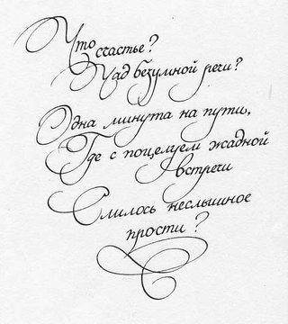 Подписи красивые на открытку