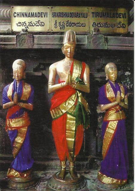 sri krishnadevaraya essay in telugu