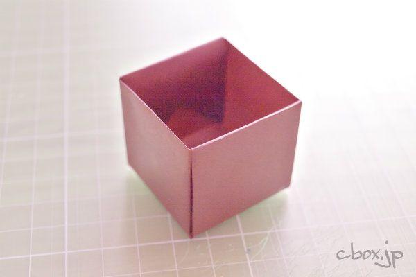 クリスマス 折り紙 折り紙 箱 簡単 : pt.pinterest.com