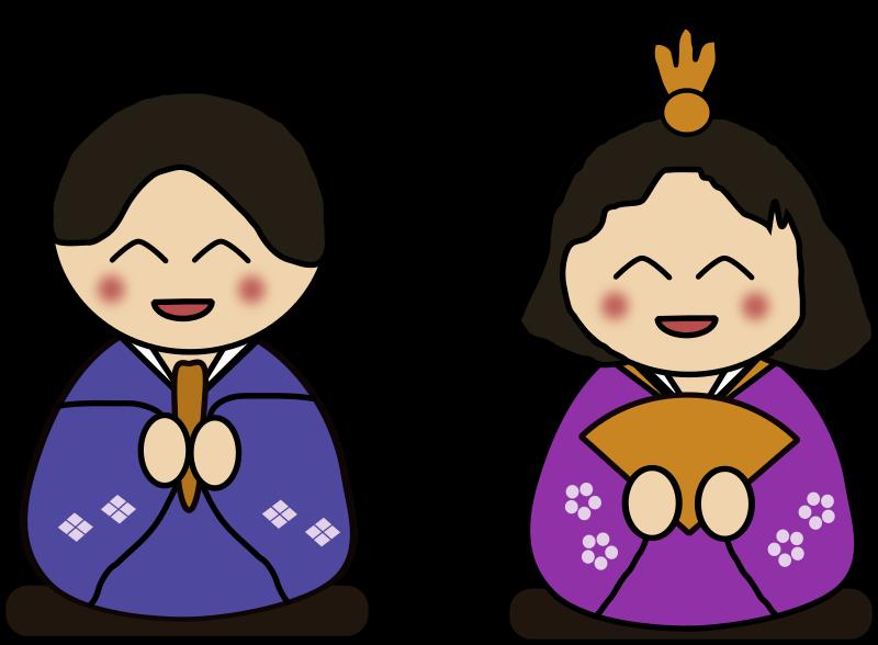 japanese japan clip art for kids free clipart images planner rh pinterest com japanese clip art color book japanese clip art images