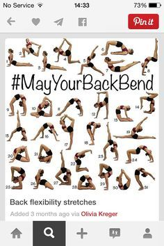 Stretches For Your Back! X