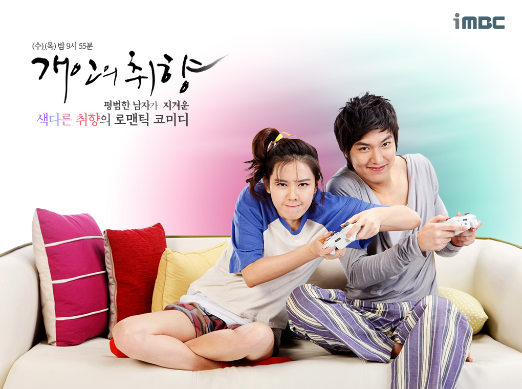 best marriage not dating ep 3 eng sub thai lakorn eng sub