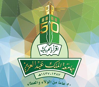 جامعة الملك عبدالعزيز تعلن عن توفر وظائف أكاديمية شاغرة Movie Posters