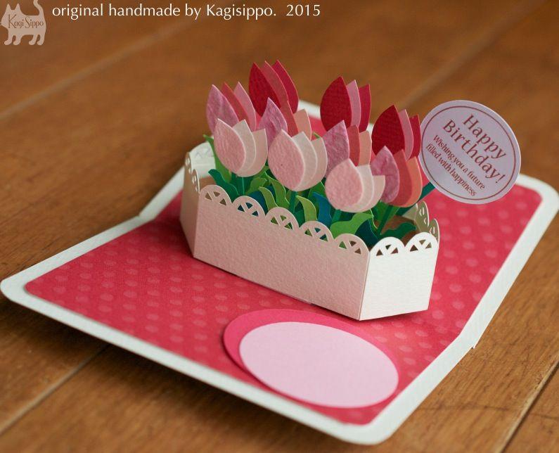 Original handmade pop up card tulip birthday card manualidades original handmade pop up card tulip birthday card bookmarktalkfo Images