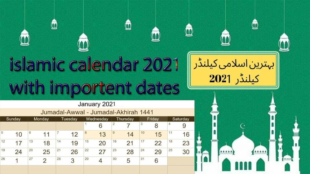 Islamic Calendar 2021 Youtube Dowload Islamic Calendar Calendar Free Calendar Template
