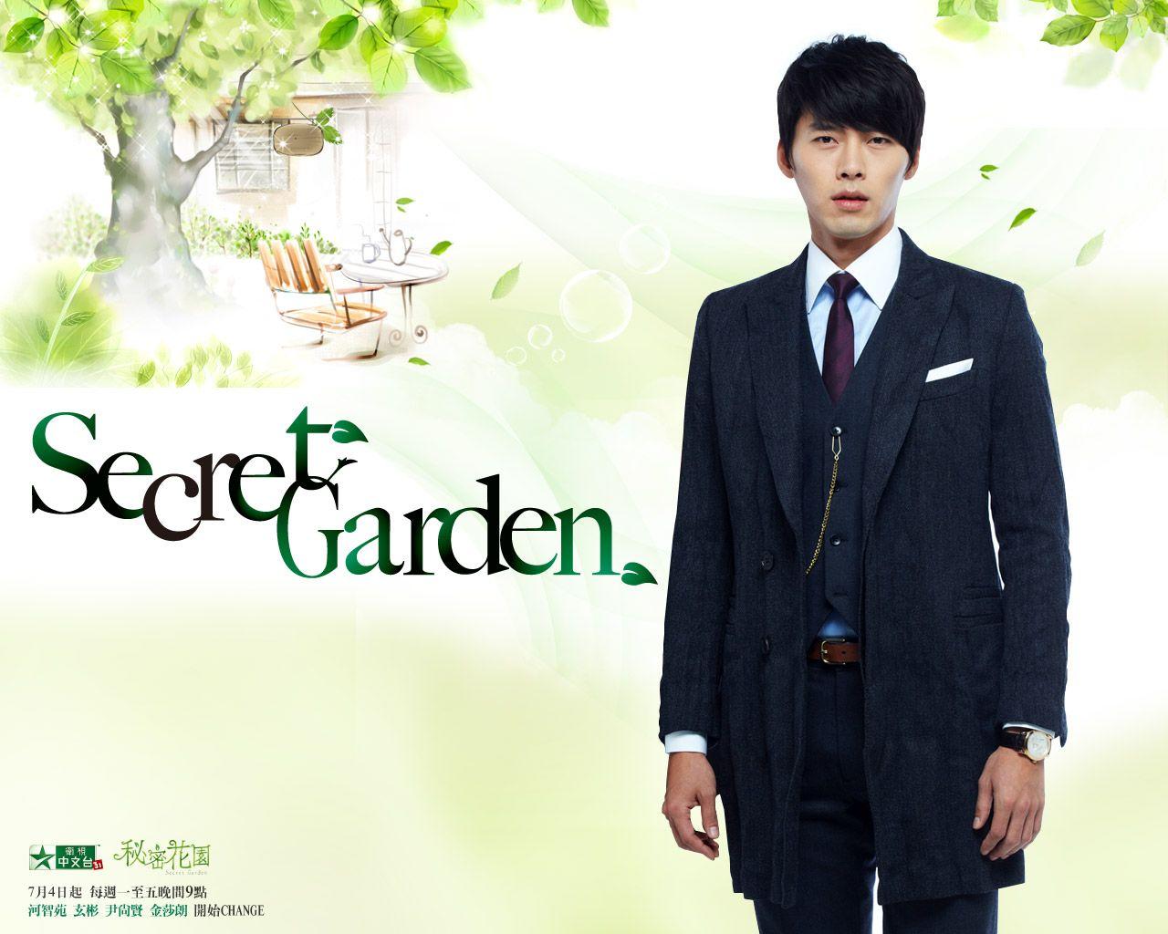 secret garden | ❤ HYUN BIN in 2019 | Secret garden korean