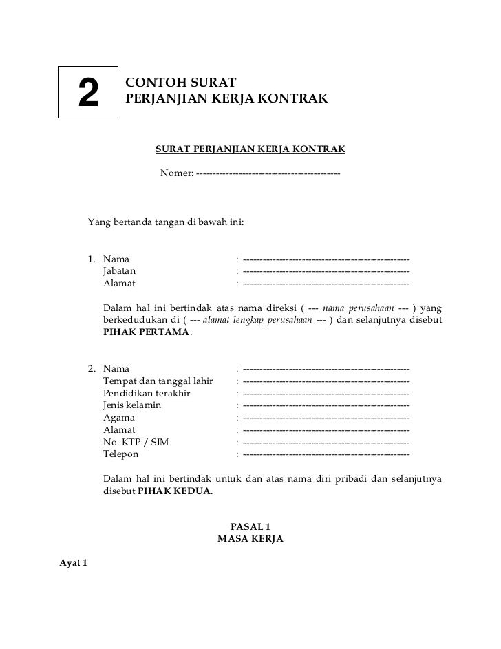 Contoh Surat 2 Perjanjian Kerja Kontrak Surat Perjanjian Kerja Kontrak Surat Bahasa Inggris