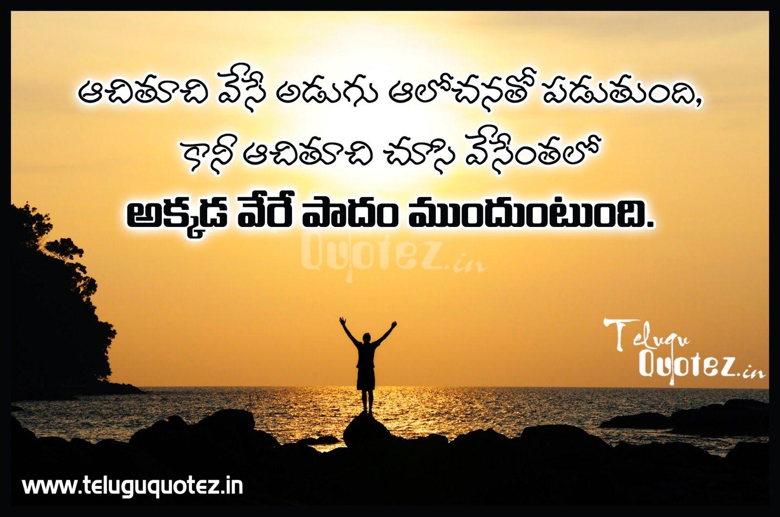 Life Journey Quotes Quotes Life Quotes Life Journey Quotes