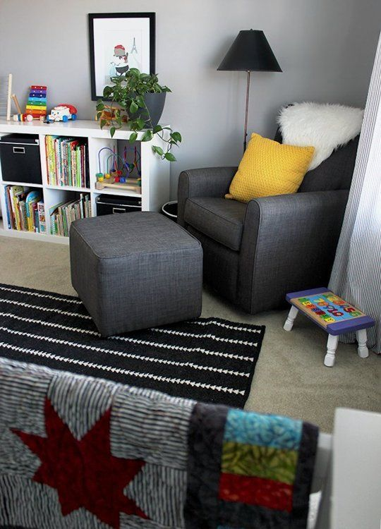 Essley's Room to Grow Nursery — My Room | Apartment Therapy
