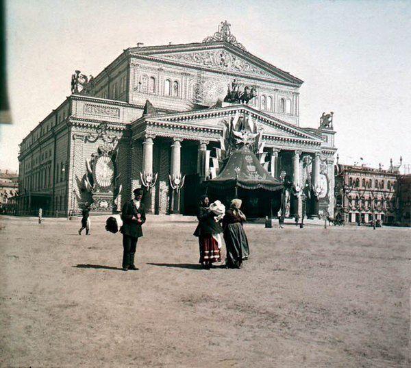 Большой театр. Москва. 1896 год(7) Твиттер | Цветная ...