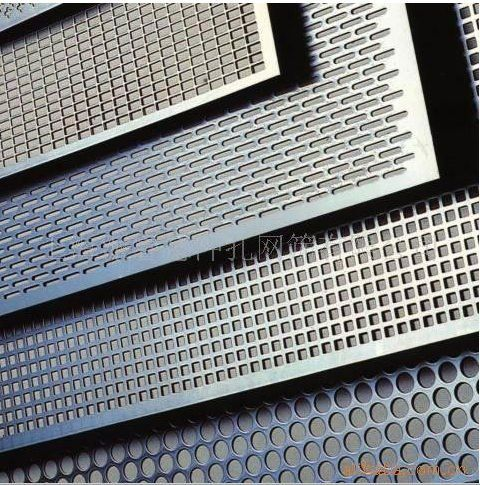 Stainless Steel Perforated Punched Metal Sheet Buy Stainless Perforated Metal Metal Screen Metal Facade