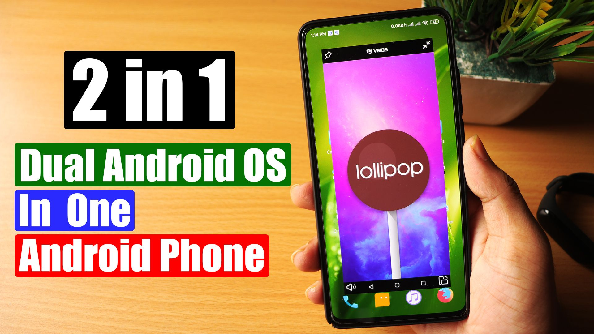 12++ Dual android 10 ideas