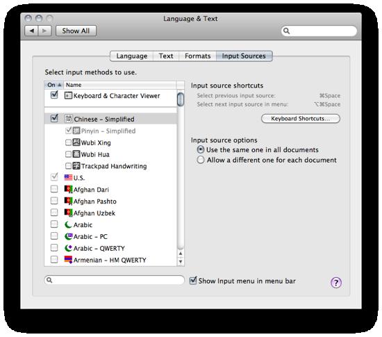 input-methods (shortcut keys for switching keyboard