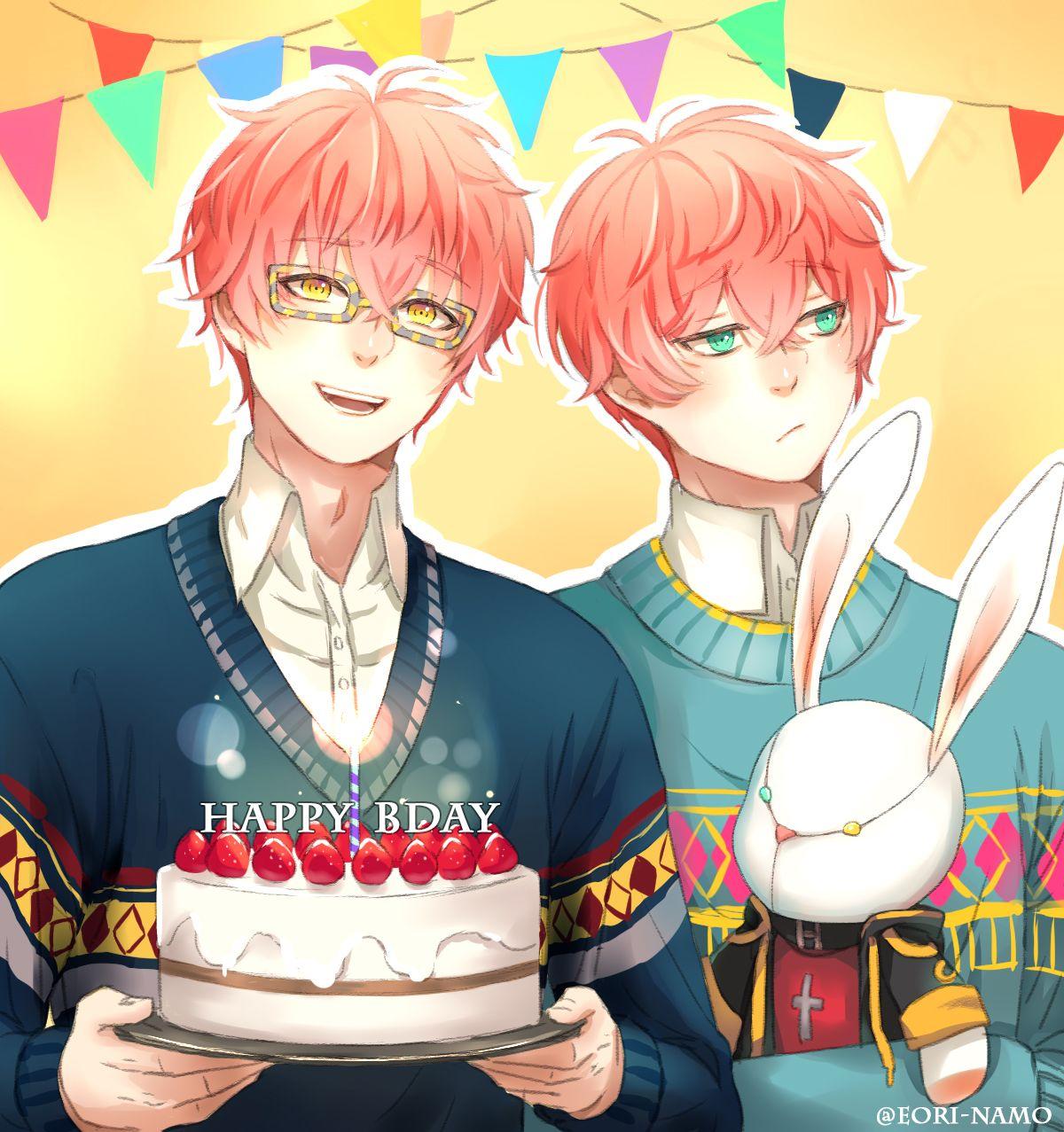 Eorinamo Happy Birthday To Whisper Lolol Thank You