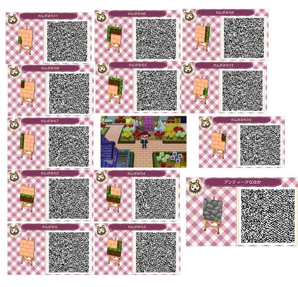 Codigos QR Suelos, carteles, paneles -Animal Crossing