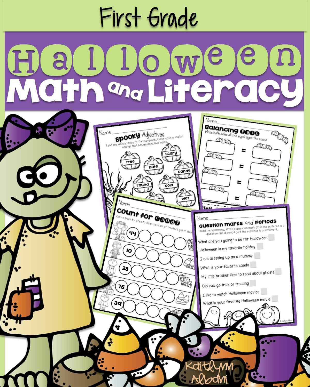 Halloween First Grade Printables
