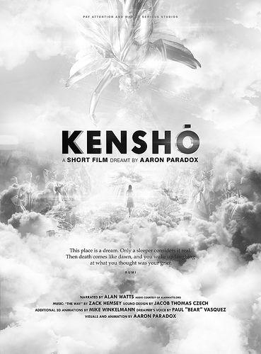 Kensho on Vimeo