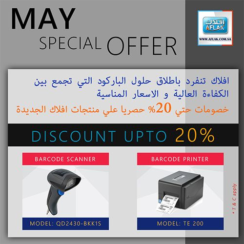 May Specials - Buy now Barcode Printers & Barcode Scanners