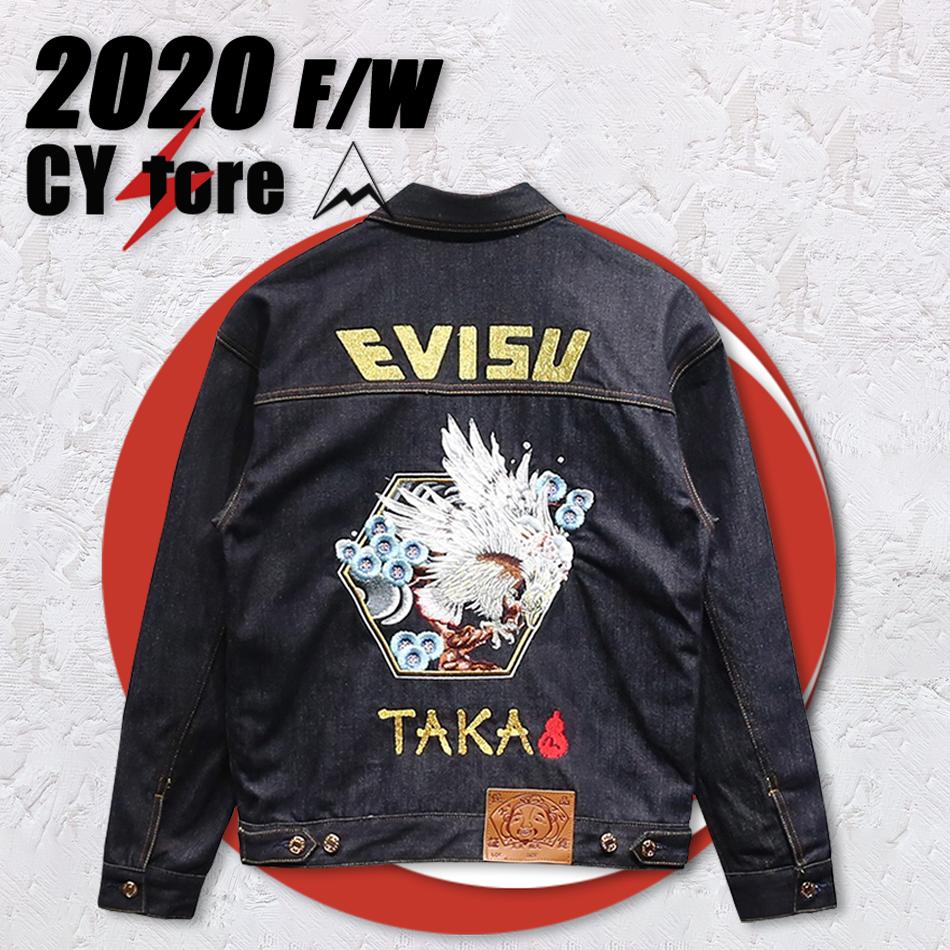 Evisu 20aw Denim Jacket In 2021 Evisu Jackets Denim Jacket [ 950 x 950 Pixel ]