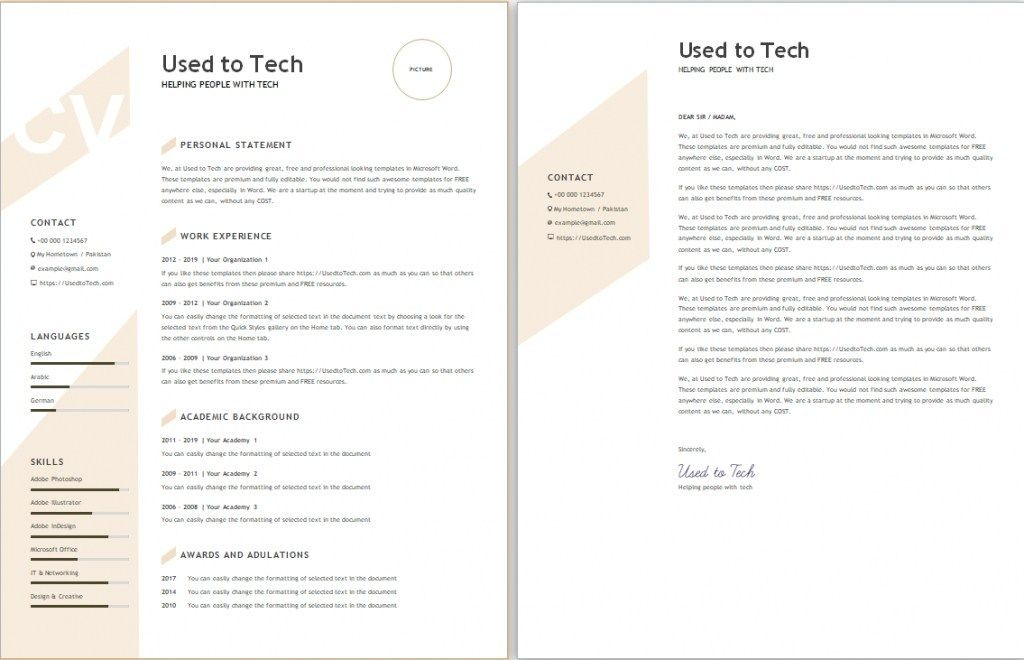 Great Tech Resume Template Word Picture modern resume