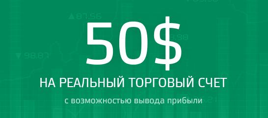 Bonus forex бездепозитный www forex technical analysis