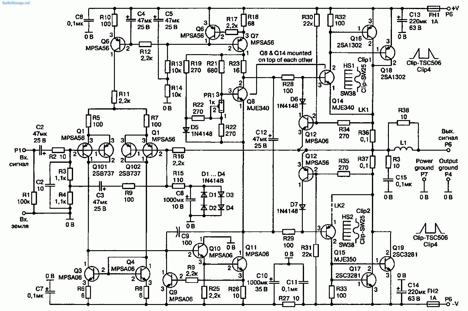 Рис. 2. Схема УМЗЧ Дугласа Селфа, выполненного на