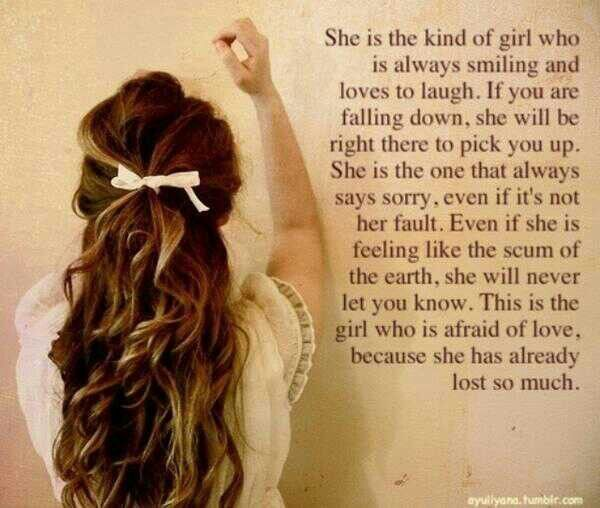 Reminds me of someone I love.