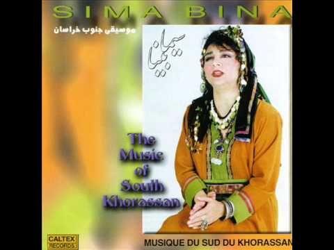 Sima Bina Ahooye Man سیما بینا آهوی من Music Iran Iranian