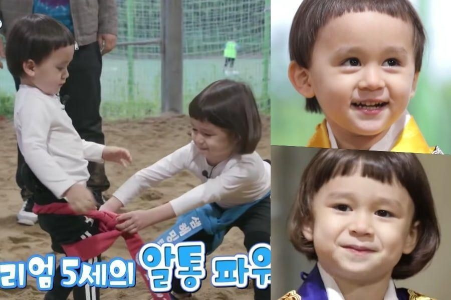 "Watch: William And Bentley Face Off In Korean Wrestling Match On ""The Return Of Superman"""