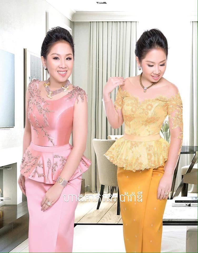 khmer traditional dress   cambodia / khmer traditional dress   Pinterest