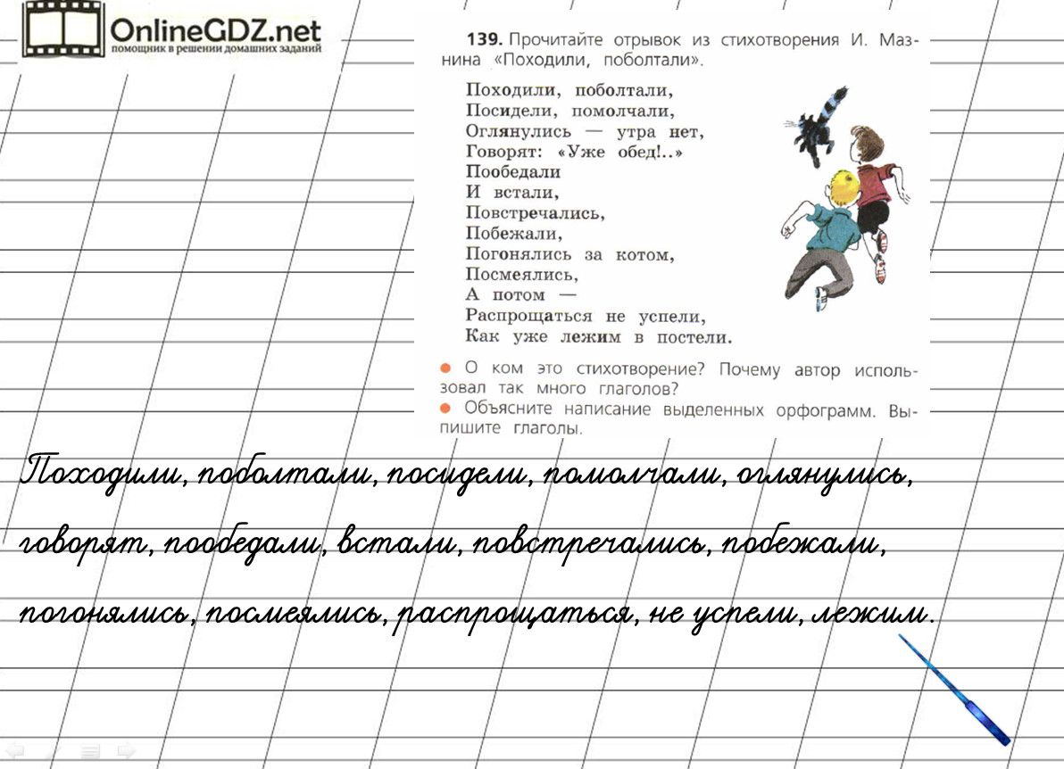 Учебник По Экономике 9 Класс Крючкова
