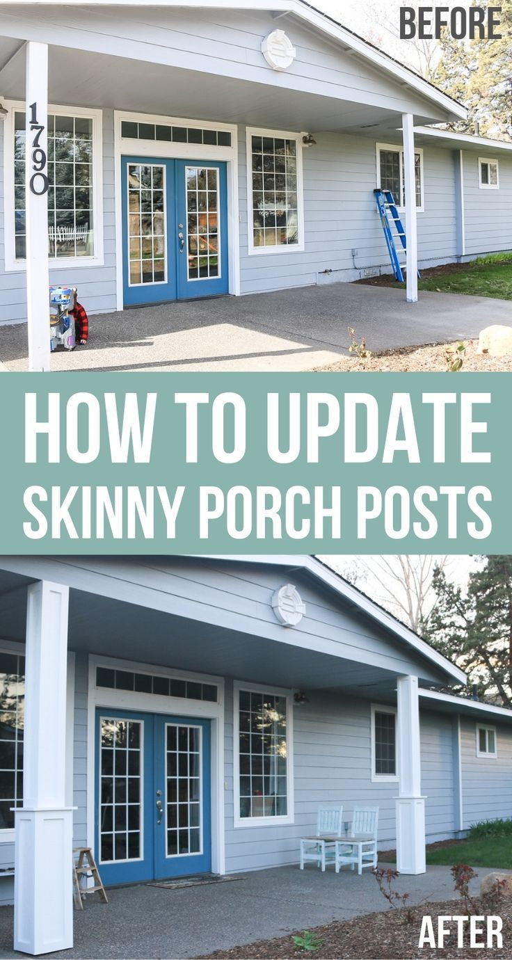 How To Update Your Skinny Porch Posts For Added Curb Appeal #frontporchideascurbappeal