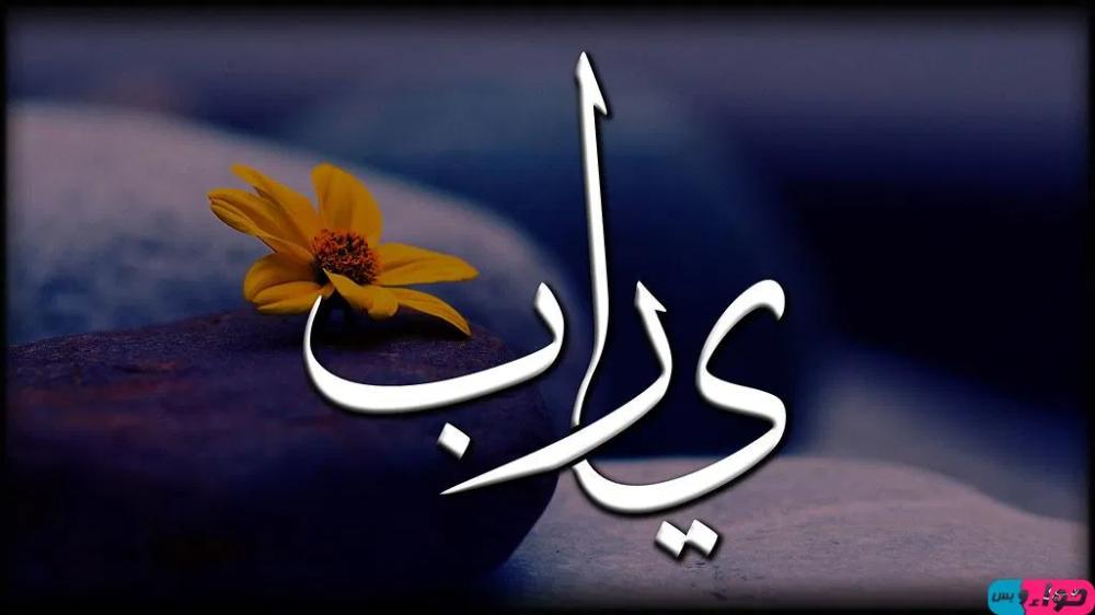 دعاء جميل للوالدين Allah Islam Allah Quran Quotes