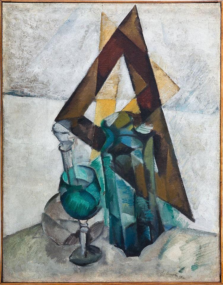 Пошук новин за запитом осмеркин | Art, Painting, Photo