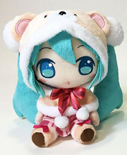 Handmade VOCALOID3 Library MAYU Rabbit Cosplay Toy Doll Plush Anime Plush Doll