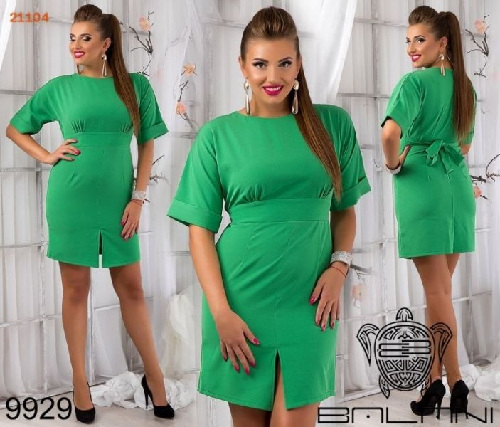 Однотонное зелёное платье