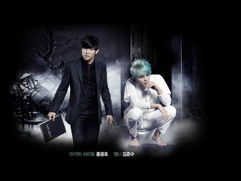 Where is the Justice? - Musical ' Death Note' (Korean)