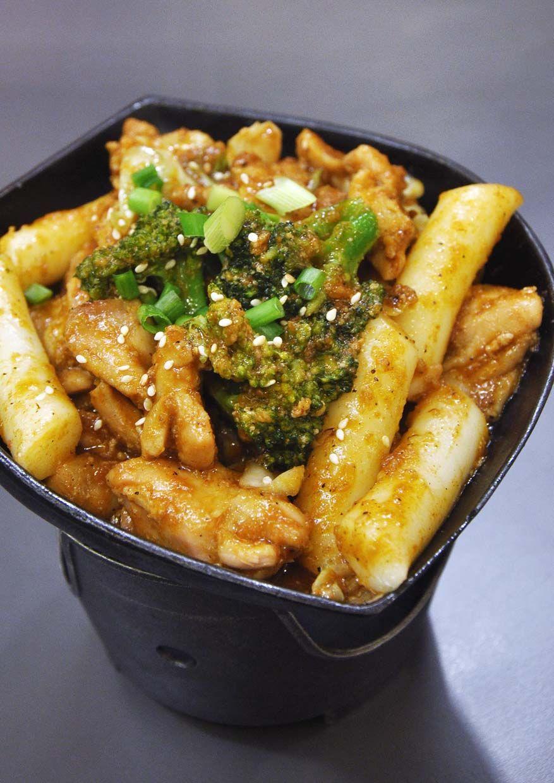 Satisfying Urban Korean Food Dubuyo Makanan Resep Masakan Korea